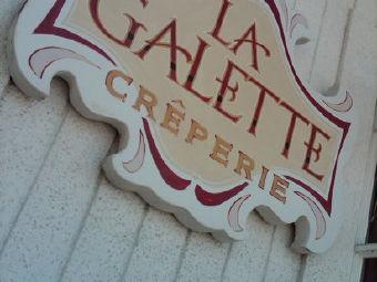 La Galette Creperie