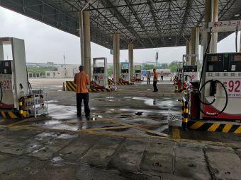 中国石化山东高速禹城服务区加油站