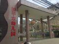 桂平市幼儿园
