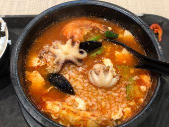 Kim's Spoon