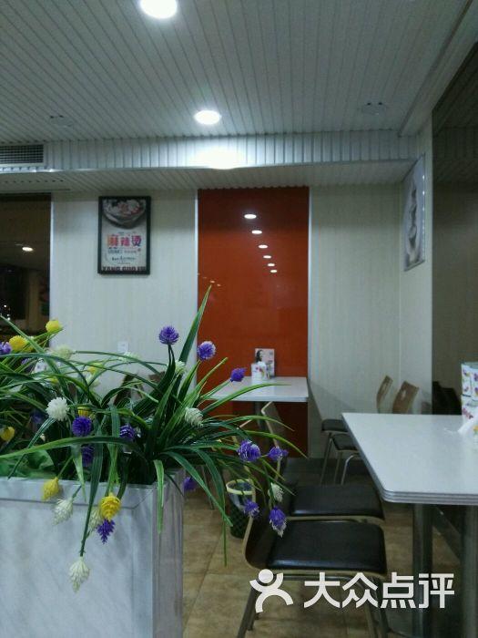 杨国福麻辣烫(大众路店)-图片-连云港美食-巨龙美食大结局v图片大图片