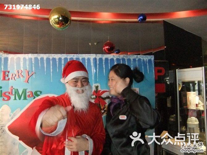 豆捞坊 圣诞老人1图片
