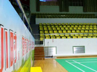 清新县体育馆