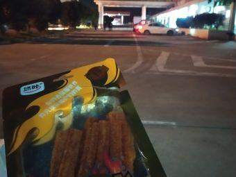 忠信服务区-停车场