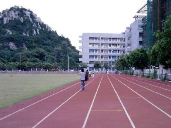 柳州市第十九中学