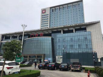 寿光市人民医院
