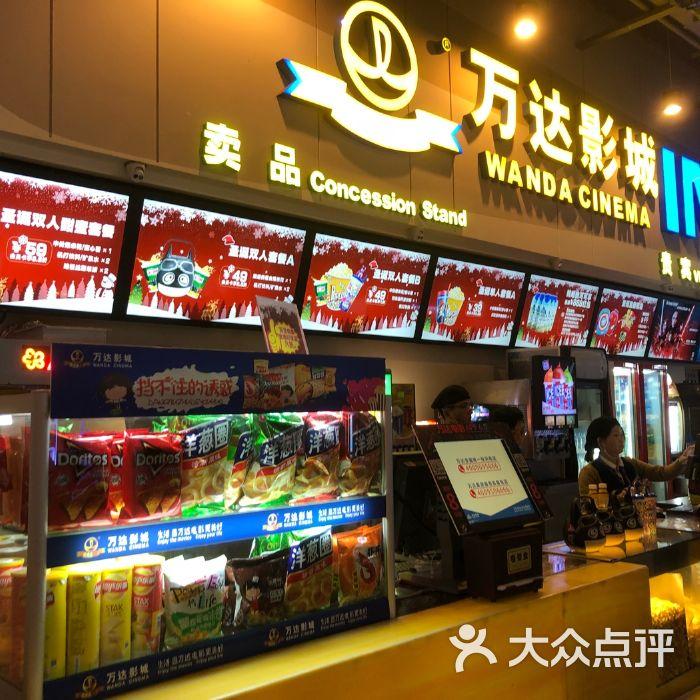万达影城图片-北京电影院-大众点评网好看巨兽恐怖电影图片