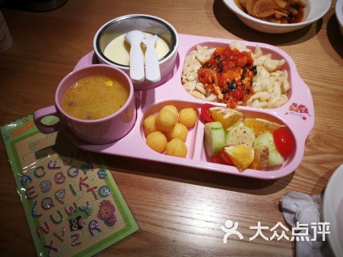 九毛九山西面馆(乐峰店)儿童猫耳朵套餐图片 - 第4张