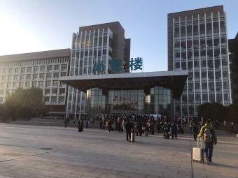 淄博职业学院(周村校区)