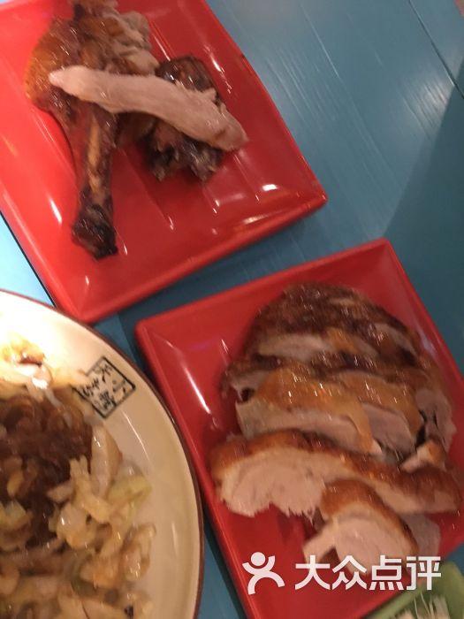 天意小馆(王府井百货大楼店)-图片烤鸭-北京美佛山2014美食节图片
