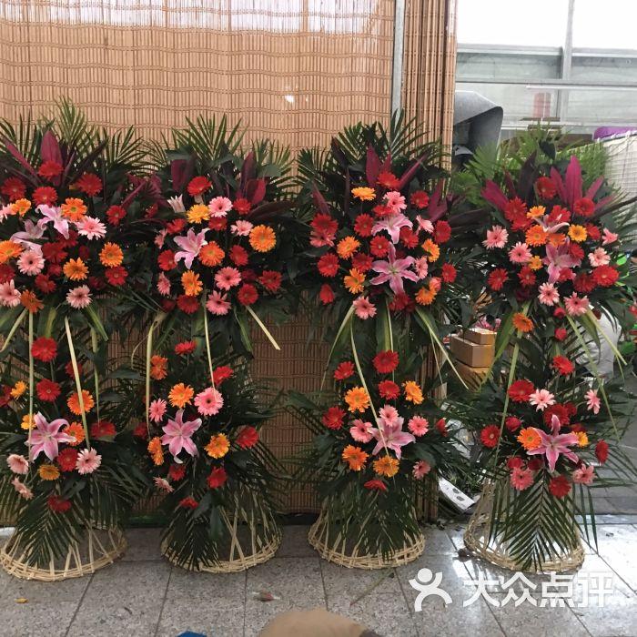 鲜花花束礼盒开业花篮上传的图片