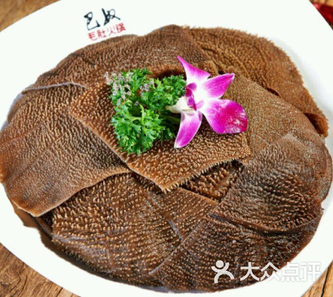 巴奴毛肚火锅(永明路店)图片 - 第19张