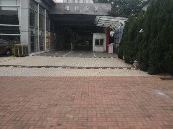 青岛韩亚汽车销售服务有限公司电动汽车充电站