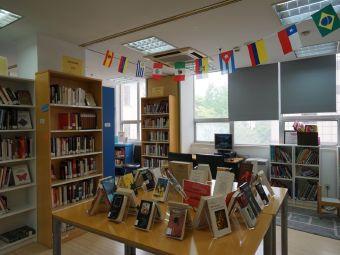 塞万提斯图书馆