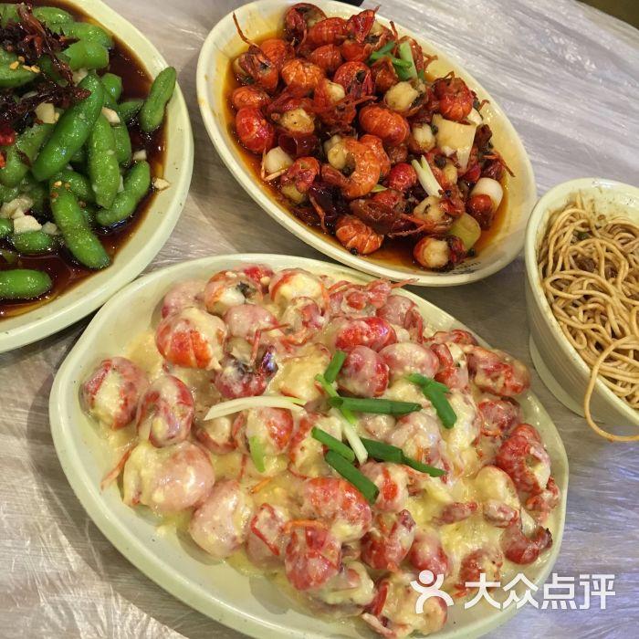 一棠美食(万松园店)-龙虾-武汉图片哑微之美食厨盘古穿今图片