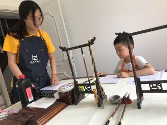 晓孩子艺术工作室