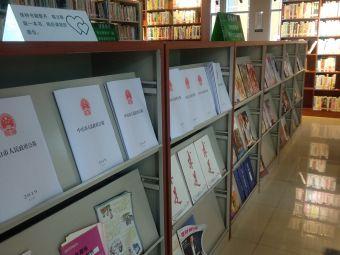 东凤镇图书馆