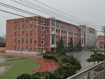 河北省邢台市第三中学