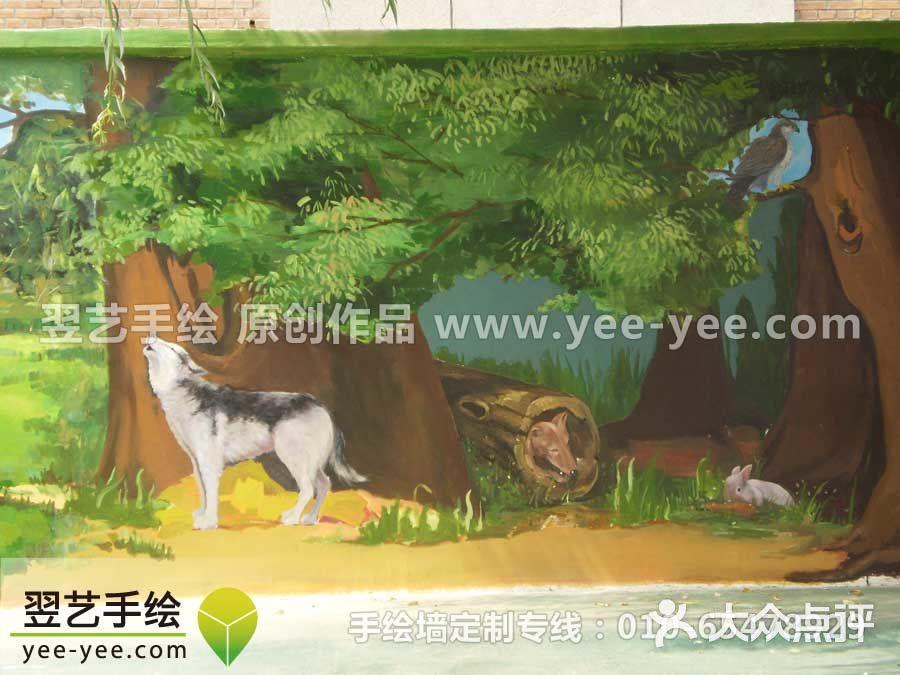 北京手绘墙公司作品-森林灰狼手绘墙案例