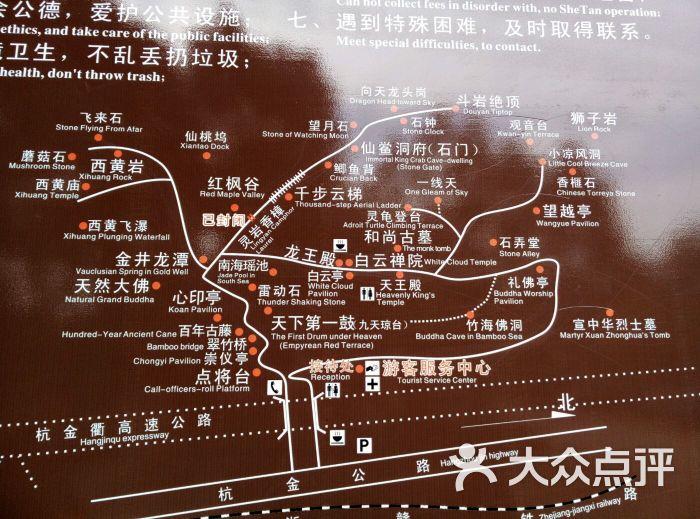 斗岩风景区-图片-诸暨周边游-大众点评网