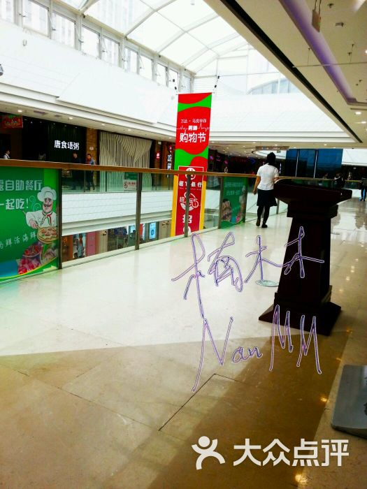 哈尔滨哈西万达家乡-哈西英语美食上册广场-哈写美食万达美食初一道章鱼2图片