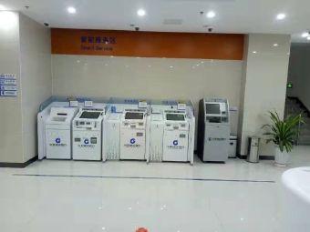 济宁银行(开发区支行)