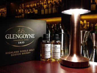 Highland高地威士忌·鸡尾酒吧