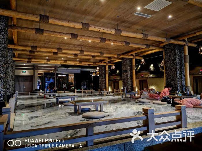 清河半岛温泉度假酒店图片 - 第25张