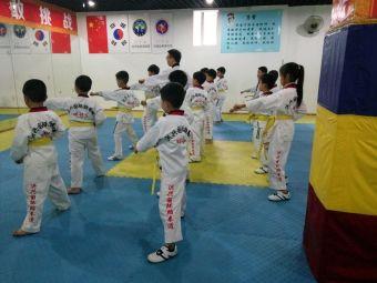 洪兴国际跆拳道