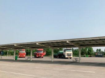 中国石化济源王屋山服务区北加油站