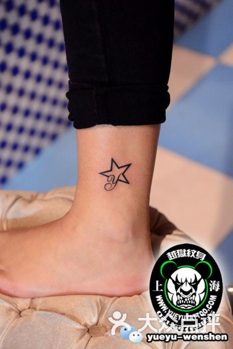 脚腕纹身英文字母图片展示