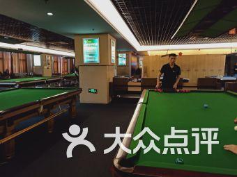 东方之星台球俱乐部(西城永捷生活广场店)
