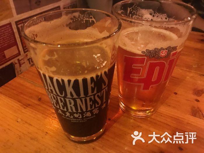 杰克的酒窝+(jackie's+beer+nest)