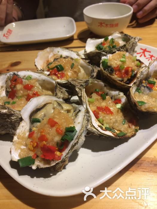 木木v美食(大众桥南店)-美食-广州图片-海印点评美食刘晓庆图片