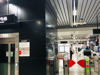 兆丰路地铁站