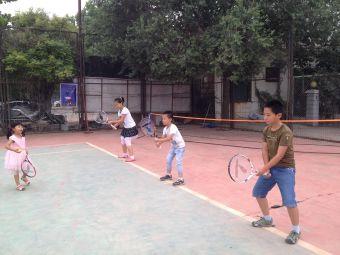 水城网球中心