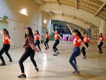 伊曼舞蹈中心