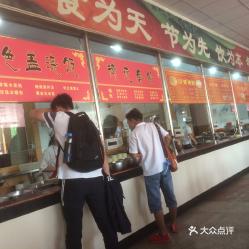 太原理工食堂好吃的_太原理工大学食堂图片