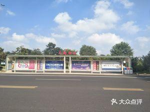 阜宁新苏国际购物中心-停车场