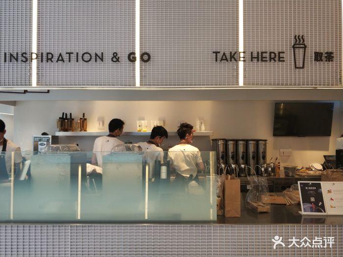 喜茶(深圳湾科技go店)吧台图片 - 第26张图片