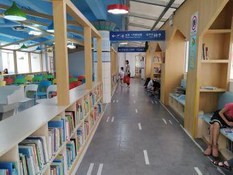 白雲區圖書館