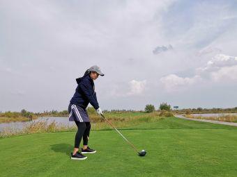 黄河高尔夫俱乐部