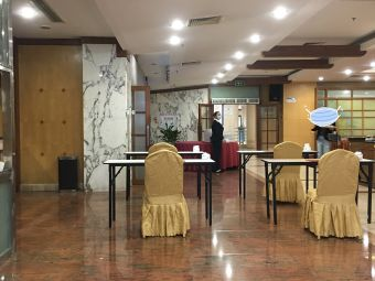 四川省税务干部学校