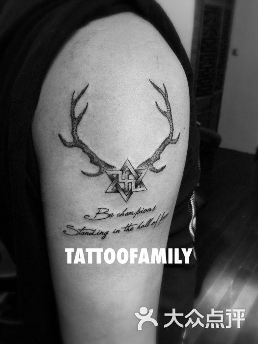 tattoo family刺青纹身工作室(襄阳南路店)