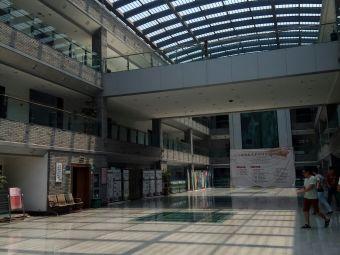永康市图书馆
