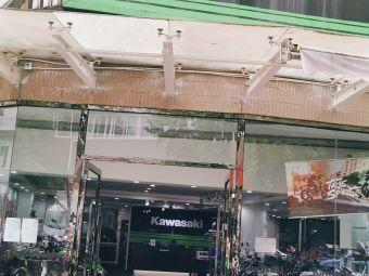 kawasaki川崎(成都专卖店)