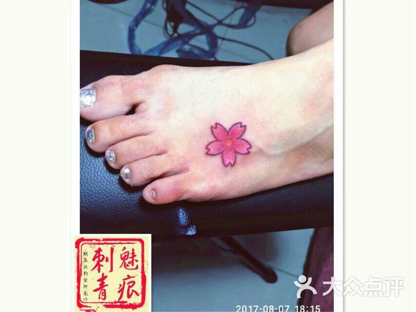 江阴市新桥镇魅痕刺青纹身工作室图片 - 第17张