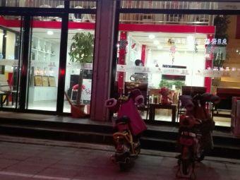 刘洋美术书法培训中心