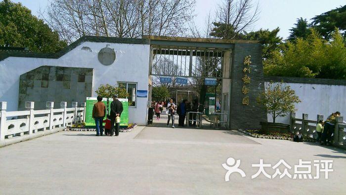 苏州动物园门口图片 - 第9张