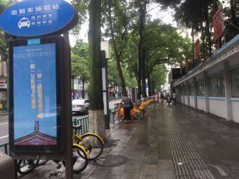 鲤城交警大队自行车租赁点